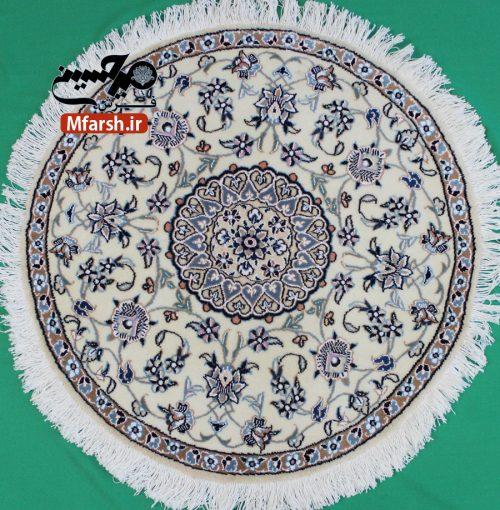 فرش گرد دستباف نایین قطر هشتاد سانتی متر