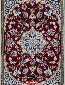 ریز فرش دستباف نایین سایز 40 در 60 سانتی متر