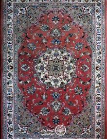 فرش یک در یک و نیم دستباف اردکان طرح شکوفه 20 خانه